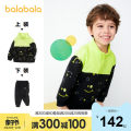 suit Bala 90cm 100cm 110cm 120cm 130cm male spring and autumn leisure time Long sleeve + pants 2 pieces routine There are models in the real shooting Socket nothing other Cotton blended fabric other Cotton 84.4% polyester 15.6% Winter 2020 Chinese Mainland