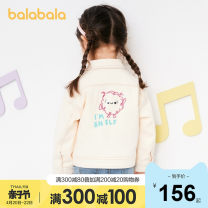 Plain coat Bala female 90cm 100cm 110cm 120cm 130cm White yellow tone 00413 white red tone 00416 spring and autumn leisure time Single breasted No model routine nothing other Cotton blended fabric other Cotton 60.7% polyester 29.2% polyurethane elastic fiber (spandex) 10.1% other Winter 2020