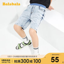 trousers Bala male 150cm 160cm 165cm 170cm 175cm 180cm Denim light blue 0810 summer shorts Simplicity There are models in the real shooting Jeans Leather belt middle-waisted Cotton blended fabric Don't open the crotch Cotton 89.3% polyester 10.7% Class B Summer 2020 Chinese Mainland