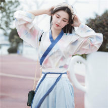 National costume / stage costume Summer of 2018 Jacket + skirt S (spot) M (spot) L (spot) GJL009 18-25 years old