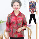 Middle aged and old women's wear Summer of 2019 L [recommended 80-95 kg], XL [recommended 95-110 kg], 2XL [recommended 110-125 kg], 3XL [recommended 125-140 kg], 4XL [recommended 140-155 kg] ethnic style shirt easy Two piece set other Over 60 years old Cardigan moderate Polo collar routine routine