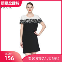 Dress Fall 2017 4/S 6/M 8/L 10/XL 12/XXL Mid length dress singleton  Short sleeve Crew neck High waist other Socket A-line skirt routine Others 30-34 years old Eve 'NY / Eve Stitching zipper 81% (inclusive) - 90% (inclusive) polyester fiber Pure e-commerce (online only)
