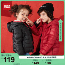 Down Jackets 90cm 100cm 110cm 120cm 130cm 140cm 150cm 160cm 95% White duck down Children, women and men Goldfarm / Gopher Forest green Chinese Red Black peach a starry blue taro purple orange dark green orange caramel lemon nylon have cash less than that is registered in the accounts Zipper shirt
