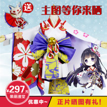 Cosplay women's wear skirt goods in stock Over 14 years old Snow girl + mask wig comic M S Chinese Mainland a gentle wind