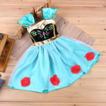Dress sky blue female rorychen The recommended height is about 95cm for size 70, 100cm for size 80, 105cm for Size 90, 110cm for size 100 and 120cm for Size 110 Other 100% summer princess Skirt / vest other other other Y06B-HL-1231