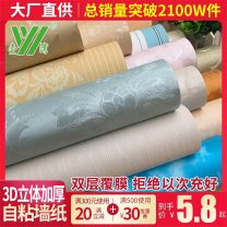 Wall stickers PVC Three dimensional Wall Sticker Waterproof wall sticker rice Others 1 tablet other other Yiwan