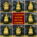 Ornaments Glazed gold and silver character Modern Chinese style Tabletop ornaments a living room Jlf / jinlaifu Zhaocai zhenzhai fmg124