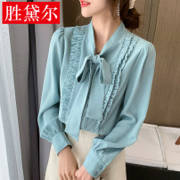 shirt Green white yellow S M L XL XXL Spring 2021 polyester fiber 96% and above Long sleeves commute Regular stand collar Single row multi button routine Solid color 25-29 years old Self cultivation Sderl / sundel Retro S1531LSCS6303 Resin fixation of Auricularia button with bowknot stitching