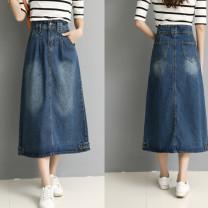 skirt Spring 2021 S,M,L,XL,2XL navy blue longuette Versatile Denim skirt Solid color 18-24 years old