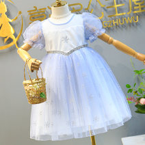 Dress Blue grey female Other / other 100cm,110cm,120cm,130cm,140cm,150cm Other 100% summer princess Short sleeve other Netting Princess Dress Contrast bubble sleeve Princess Dress 0330 2, 3, 4, 5, 6, 7, 8, 9, 10 years old Chinese Mainland