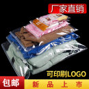 Gift bag / plastic bag There are air holes in 14 * 20cm, 17 * 24cm, 20 * 28cm and 22 * 20cm 50 transparent zipper bags 12 silk Neto