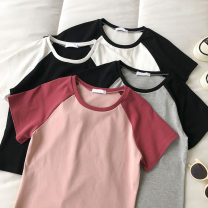 T-shirt Black, gray, white, pink Average size Summer 2021 Short sleeve Crew neck Straight cylinder Regular commute other 51% (inclusive) - 70% (inclusive) 18-24 years old Korean version