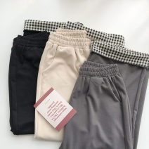 Casual pants Apricot, dark grey, black Average size Spring 2021 Ninth pants Wide leg pants High waist commute routine 18-24 years old 51% (inclusive) - 70% (inclusive) Korean version pocket