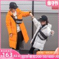 Down Jackets 90cm 100cm 110cm 120cm 130cm 140cm 150cm 160cm 165cm 170cm 80% White duck down Children, women and men Kang Yier Orange (larger size) white (larger size) red (larger size) black (larger size) polyester have more cash than can be accounted for No detachable cap Zipper shirt Solid color