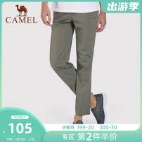 Casual pants Camel other thin trousers Straight tube Other leisure Micro bullet summer A9S214122 youth Basic public 2021 middle-waisted Straight tube Cotton 97.3% polyurethane elastic fiber (spandex) 2.7% Sports pants Solid color other cotton Summer 2021 More than 95% 29 30 31 32 33 34 35 36 38 40