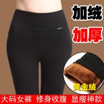 Leggings Spring 2021 S,M,L,XL,2XL,3XL,4XL,5XL,6XL Plush trousers 25-29 years old nylon