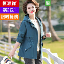 Middle aged and old women's wear Spring 2021 Green, gray, pink XL (90-110kg recommended), 2XL (110-125kg recommended), 3XL (125-140kg recommended), 4XL (140-155kg recommended) leisure time Jacket / jacket easy singleton  Solid color 40-49 years old Cardigan moderate Hood routine routine hyz  zipper