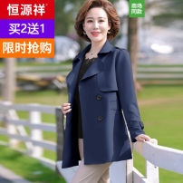 Middle aged and old women's wear Spring 2021 Navy, khaki, pink XL (recommended 90-105 kg), 2XL (105-120 kg recommended), 3XL (120-135 kg recommended), 4XL (135-145 kg recommended), 5XL (145-160 Jin recommended) fashion Jacket / jacket easy singleton  Solid color 40-49 years old Cardigan moderate hyz