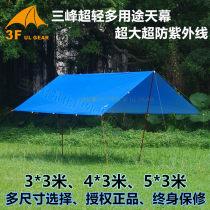 Awning / awning / awning / advertising awning / canopy Three peaks Over 3000mm aluminium alloy China Eleven