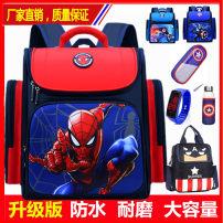 a bag Xiang Qi Four, five, six, seven, eight, nine, ten, eleven, twelve Spider-Man Yes