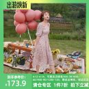 Dress Summer 2020 Dudu powder S,M,L Mid length dress singleton  elbow sleeve Sweet other middle-waisted Socket A-line skirt puff sleeve 18-24 years old Type A Goblin's pocket More than 95% polyester fiber princess