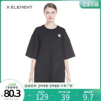 Dress Spring of 2018 black 150/XS 155/S 160/M 165/L Mid length dress singleton  elbow sleeve commute Crew neck Loose waist Animal design Socket Pencil skirt routine Others 18-24 years old Type H Natural element lady Embroidery 30% and below other nylon