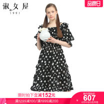 Dress More than 95% polyester fiber Summer of 2019 Medium length skirt Chiffon Two piece set Short sleeve commute Straight collar High waist Dot Lady house Polyester 100% Ruffle Skirt Lotus leaf sleeve 25-29 years old FSAIJB2801 Other lady Same model in shopping malls (both online and offline)