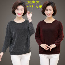 Middle aged and old women's wear Autumn of 2018 Grey, Burgundy, blue 3XL [recommended 100-120 kg], 4XL [recommended 120-150 kg], 5XL [recommended 150-175 kg], 6xl [recommended 175-195 kg], 7XL [recommended 195-220 kg] Happiness T-shirt easy singleton  Solid color Over 60 years old Socket moderate
