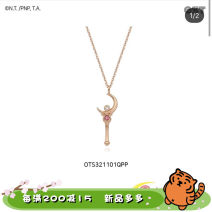 Necklace Silver ornaments 201-300 yuan OST brand new Japan and South Korea female Plants and flowers 925 Silver