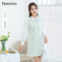 Dress Spring 2021 Fragrant green cherry pink black S M L Short skirt Fake two pieces Long sleeves commute other High waist other zipper A-line skirt bishop sleeve Others 25-29 years old Type A Duoyi / flower lady Pearl clasp with bow 36DC826011 More than 95% other polyester fiber Polyester 100%
