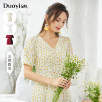 Dress Summer 2021 9026 white background flower 1002 white background black spot 9003 holiday red 9003 black S M L Mid length dress singleton  Short sleeve Sweet square neck High waist other zipper A-line skirt puff sleeve Others 25-29 years old Type A Duoyi / flower printing 36VX839003-A other cotton