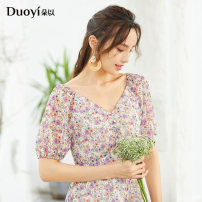 Dress Summer 2021 Purple flower on apricot ground S M L Mid length dress singleton  Short sleeve Sweet V-neck High waist Decor zipper A-line skirt puff sleeve Others 25-29 years old Type A Duoyi / flower Button printing More than 95% Chiffon polyester fiber Polyester 100%