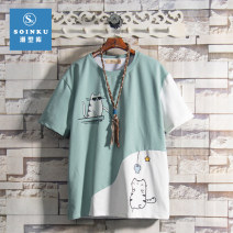T-shirt Youth fashion Waiting for green routine 4XL 5XL M L XL 2XL 3XL Soinku / tidal type reservoir Short sleeve Crew neck standard Other leisure summer HQW4641 Cotton 100% teenagers routine tide Spring 2021 Animal design Assembly Creative interest No iron treatment Fashion brand