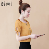 Lace / Chiffon Summer 2020 S,M,L,XL,2XL Short sleeve commute Cardigan singleton  easy Regular Crew neck Solid color routine 25-29 years old Korean version 81% (inclusive) - 90% (inclusive) polyester fiber
