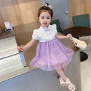 Dress Purple Mesh skirt (buckle) female Other / other 90cm,100cm,110cm,120cm,130cm Other 100% summer Korean version Short sleeve Solid color cotton Princess Dress 12 months, 3 years, 6 years, 18 months, 9 months, 6 months, 2 years, 5 years, 4 years, 7 years Chinese Mainland