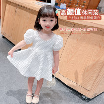 Dress White lace up princess skirt, pink lace up princess skirt female Other / other 80cm,90cm,100cm,110cm,120cm,130cm Other 100% summer Korean version Dot cotton Princess Dress 12 months, 3 years, 6 years, 18 months, 9 months, 2 years, 5 years, 4 years Chinese Mainland