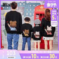 Parent child fashion A family of three neutral D-7 Gongshe / the seventh commune JF077-78-79-80-81-82-83-84 spring and autumn leisure time routine Cartoon animation Sweater / sweater cotton Cotton 100% Autumn 2020 Chinese Mainland
