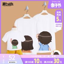 Parent child fashion A family of three neutral D-7 Gongshe / the seventh commune Boys 80 boys 90 boys 100 boys 110 boys 120 boys 130 boys 140 boys 150 girls 80 girls 90 girls 100 girls 110 girls 120 girls 130 girls 140 girls 150 mA 155 Ma 160 Ma 165 Ma 170 Ma 175 PA 165 PA 170 PA 175 PA 180 PA 185