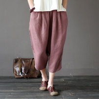 Casual pants Black, green, orange, blue, bean paste One size fits all (100% LINEN) Summer 2021 Cropped Trousers Haren pants Natural waist Versatile routine 30-34 years old 96% and above hemp pocket hemp Asymmetry