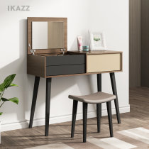 Dresser / table adult no Dressing table dressing table + chair dressing table stool No door Simple and modern manmade board IKAZZ assemble assemble BEN-BN187 yes yes yes Economic type assemble no Guangdong Province other store Provide installation instructions and simple installation tools other One