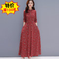 Dress Winter 2020 Red, blue, red [9811], blue [9811], red [9815], blue [9815], decor [9810] M,L,XL,2XL,3XL,4XL,5XL Mid length dress singleton  Nine point sleeve commute High waist Decor zipper A-line skirt routine Others 40-49 years old Type A Korean version Zipper, print