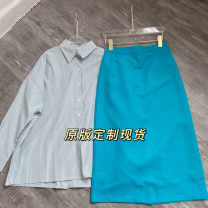 skirt Winter 2020 S,M,L blue Middle-skirt fresh Natural waist Pencil skirt other Type H 25-29 years old 71% (inclusive) - 80% (inclusive) other cotton