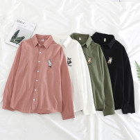 Women's large Autumn of 2019 Pink, army green, black, white Large XL, large 2XL, large 3XL, large 4XL shirt singleton  commute easy moderate Cardigan Long sleeves Solid color, animal pattern Korean version Polo collar Medium length Cotton, hemp routine Embroidery 81% (inclusive) - 90% (inclusive)