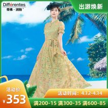 Dress Spring 2021 Green apricot short sleeve, green apricot, plush lining S,M,L,XL,2XL,3XL,4XL longuette singleton  Long sleeves commute Crew neck High waist Decor Socket Big swing other Others 40-49 years old Type A Tiffany Runchi Retro DZ1247 More than 95% Lace polyester fiber