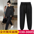 Casual pants Winter of 2018 trousers Haren pants High waist commute thickening 25-29 years old 91% (inclusive) - 95% (inclusive) corduroy Korean version belt polyester fiber