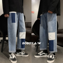 Jeans Youth fashion Zijun M,L,XL,2XL Blue, > Click to view size < (select color in front) routine Micro bomb Ninth pants Other leisure autumn teenagers Medium low back Loose straight tube tide 2020 Straight foot zipper