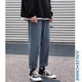Jeans Youth fashion Zijun M,L,XL,2XL,3XL Blue, > Click to view size < (select color in front) routine Micro bomb Regular denim trousers Other leisure autumn teenagers Medium low back Loose straight tube Basic public 2020 Straight foot zipper washing Three dimensional tailoring No iron treatment