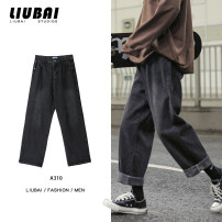 Jeans Youth fashion Zijun M,L,XL,2XL Black, blue, > Click to view size < (select color in front) routine Micro bomb trousers Other leisure summer teenagers Medium low back Loose straight tube tide 2020 Straight foot zipper