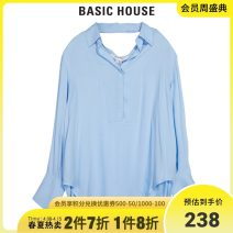 shirt sky blue 150/XXS 155/XS 160/S Spring of 2019 Viscose 96% and above Long sleeves commute Regular other other 25-29 years old Basic house Ol style HTWS320F Viscose (viscose) 100% Same model in shopping mall (sold online and offline)