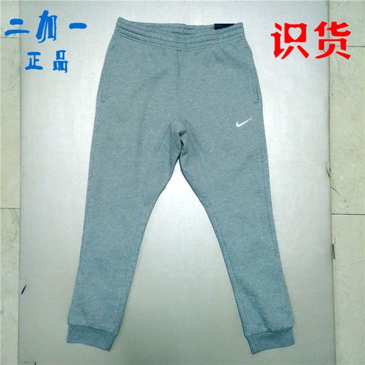 Sports pants / shorts 010 black - genuine Tiger flutter identification 063 light gray - genuine Tiger flutter identification 071 dark gray - genuine Tiger flutter identification 475 Tibetan blue - genuine Tiger flutter identification nine hundred and five thousand two hundred and thirty-six male
